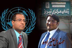 نامه جمعی از فعالین و نویسندگان آزربایجانی به جناب احمد شهید