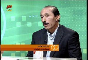ابراهیم تهامی: چون عرب هستم به تیم ستارگان ایران دعوت نشدم