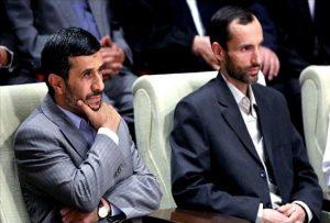 افشاگری حمید بقایی از تیم اختلاس سران حکومت ایران