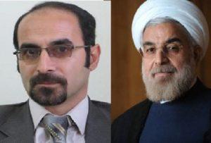 نامه سرگشاده دکتر لطیف حسنی، دبیر کل حزب یئنی گاموح حسن روحانی