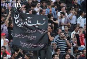 هواداران تراختور آزربایجان به یاد زلزله قاراداغ سیاه پوش شدند