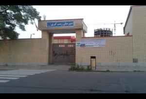 دیوار نویسی گسترده در شهرستان سراب – تصاویر