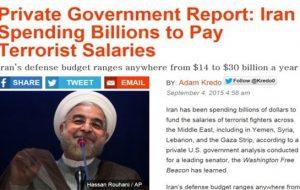 """مرکز خدمات پژوهشی کنگره آمریکا : ایران سالانه میلیاردها دلار برای """"تروریستها"""" در منطقه هزینه..."""
