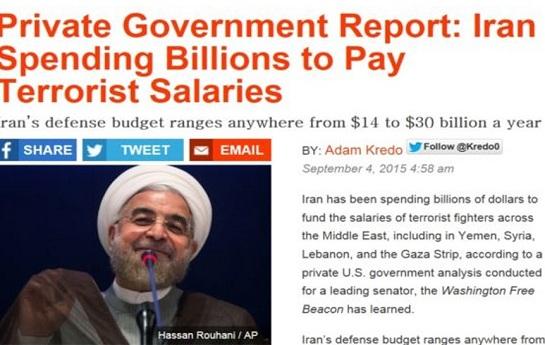 """مرکز خدمات پژوهشی کنگره آمریکا  : ایران سالانه میلیاردها دلار برای """"تروریستها"""" در منطقه هزینه میکند"""