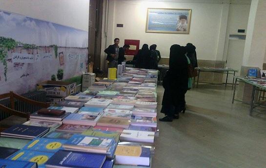 مخالفت با نام آزربایجان در نمایشگاه کتاب دانشگاه مراغه