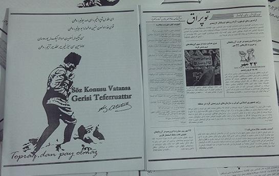 نشریه توپراق ویژه نامه ۲۴ مهر منتشر شد