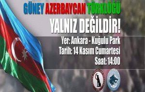 فراخوان برای تجمع در مقابل سفارت و کنسولگری ایران در ترکیه در راستای حمایت از...