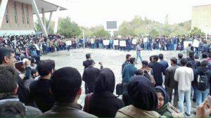 تجمع اعتراضی دانشجویان آزربایجان جنوبی ادامه دارد- تصاویر