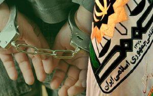 ۳ نفر در سراب به علت ترویج فرقه یمانیه دستگیر شدند