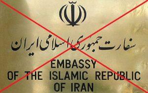 فراخوان برای برگزاری تظاهرات ضد نژادپرستانه در مقابل سفارت ایران در پایتخت ۶ کشور اروپایی