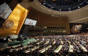 محکومیت دخالت ایران در سوریه در کمیته حقوق بشر سازمان ملل