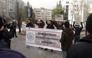 """برگزاری تجمع حمایت آمیز از """"تورکان بایربوجاق"""" سوریه در مقابل سفارت ایران در آنکارا"""