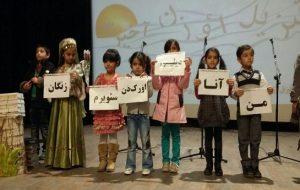"""مراسم شب شعر تورکی """"قیزیل اؤزن آخیر"""" در زنگان (زنجان) + تصویر"""