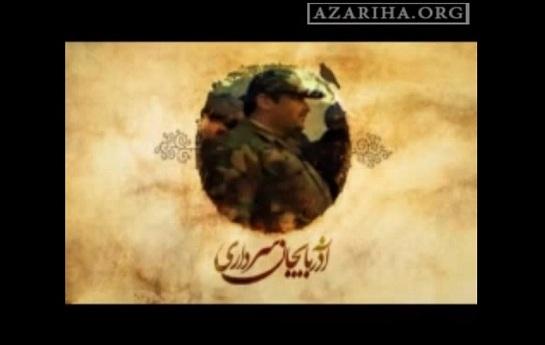 """وقتی در عرفه انتخابات حقیقت پور """"آذربایجان سرداری"""" می شود!"""
