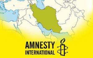 سازمان عفو بینالملل: شکنجه، اعدام و محدودیتهای شدید در ایران ادامه دارد