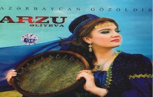 """درخشش """"آرزو علیوا"""" خواننده آزربایجان شمالی در جشنواره موسیقی تهران"""