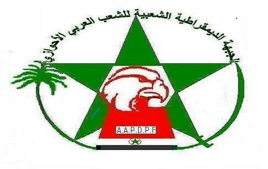 حمله مسلحانه به پادگان سپاه پاسداران واقع در مسیر اهواز-حمیدیه
