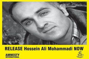 کمپین امضا برای حسین علی محمدی در آلمان