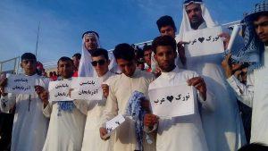 پیام دوستی برادران عرب الاحواز با آزربایجان