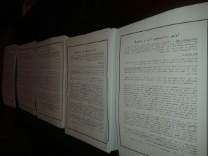 پخش صدها شبنامه در شهرستان خوی در خصوص ادعای واهی ارامنه