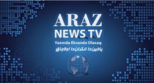 """تلویزیون اینترنتی """"آرازنیوز تی وی"""" در هفته ی جاری آغاز به فعالیت خواهد کرد"""