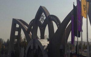 بیانیه دانشجویان دانشگاه های اورمیه در خصوص حوادث مناطق اشغالی قاراباغ و رسانه های ایران
