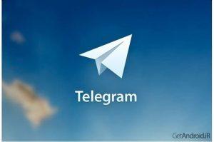 اطلاعات کاربران ایرانی تلگرام به داخل کشور منتقل میشود