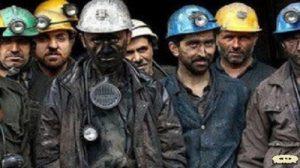 """اجرای حکم پرداخت جزای نقدی و شلاق ۱۷ کارگر معدن طلای """"آقدره"""" تیکان تپه آزربایجان"""