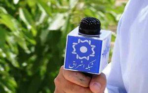 نامه دانشجویان منتقد به رئیس صداوسیمای زنجان