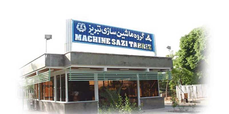 تجمع ۲۰ روزه کارگران «ریختهگری ماشین سازی تبریز» برای معوقات مزدی