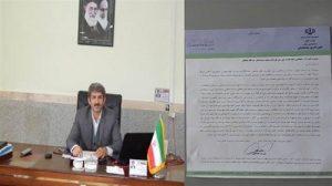 نامه شهردار ماهنشان زنجان به خامنه ای : سود معادن ماهنشان در جیب اصفهان و...