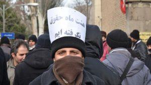 تعویق شش ماه مطالبات کارگران کارخانه «ورقکاران تبریز»