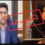 تکذیب آزادی المیرا خاماچی عضو شورای شهر تبریز