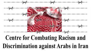 محکومیت توهین به تورکان و زنان از سوی کانون مبارزه با نژاد پرستی و عرب...
