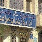 هادی پاشایی در زندان مراغه اعدام شد