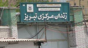 با اتمام مرخصی ۷ روزه، رسول رضوی به زندان تبریز بازگشت
