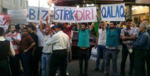 اسامی بازداشت شدگان در تظاهرات ضد نژادپرستی ۷ مرداد