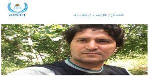 بیانیه جمعیت حقوق بشر آزربایجانی ارک در خصوص قتل صیاد نژادعلی توسط ماموران دولتی