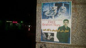 دیوارنویسی در اهر برای آزادی «ابراهیم نوری» فعال ملی آزربایجان