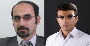 نامه رهبران در بند یئنی گاموح به رهبر جمهوری اسلامی ایران در مورد اتفاقات اخیر...