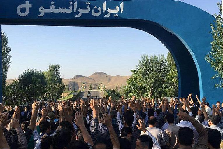 توافق بعد از ۱۷ روز اعتصاب کارگران ترانسفو زنجان
