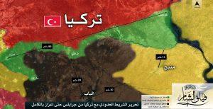 """ارتش آزاد سوریه با پاکسازی تروریستها از نواحی مرزی مناطق """"جرابلس و اعزاز"""" را به..."""