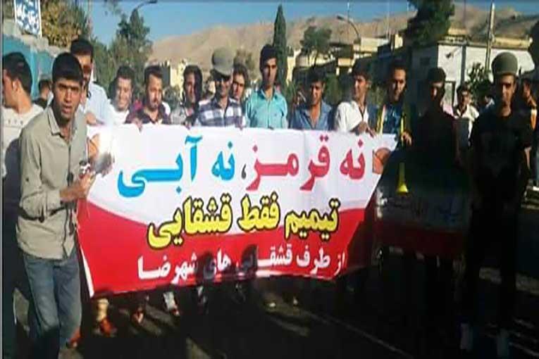 تیم تورکهای قشقایی در شیراز پرسپولیس تهران را شکست داد