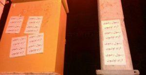 فعالان ملی شهر خوی خواهان آزادی رسول رضوی شدند + عکس