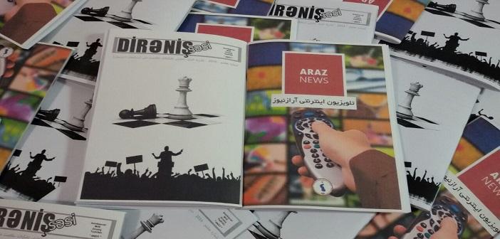 شماره هفتم نشریه دیرنیش سسی (صدای مقاومت) ارگان تشکیلات مقاومت آزربایجان چاپ و در شهرهای آزربایجان جنوبی منتشر شد. + تصاویر و پی دی اف