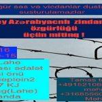 فراخوان حمایت از زندانیان سیاسی آزربایجان جنوبی در مقابل دیوان بینالمللی دادگستری- لاهه