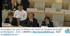 گزارش کامل جمعیت حقوق بشر ارک از ۹مین فرم اجلاس حقوق اقلیت ها در سازمان...