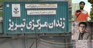 علی حمزه زاده و میلاد اکبری هر کدام به ۴ ماه حبس تعزیری محکوم شدند