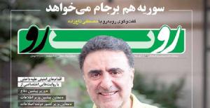 مصطفی تاج زاده: دولت ، وزارت خارجه و سپاه ایران را در باتلاق سوریه گیر...