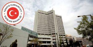 محکومیت حمله به زائران حسینی در عراق از سوی تورکیه